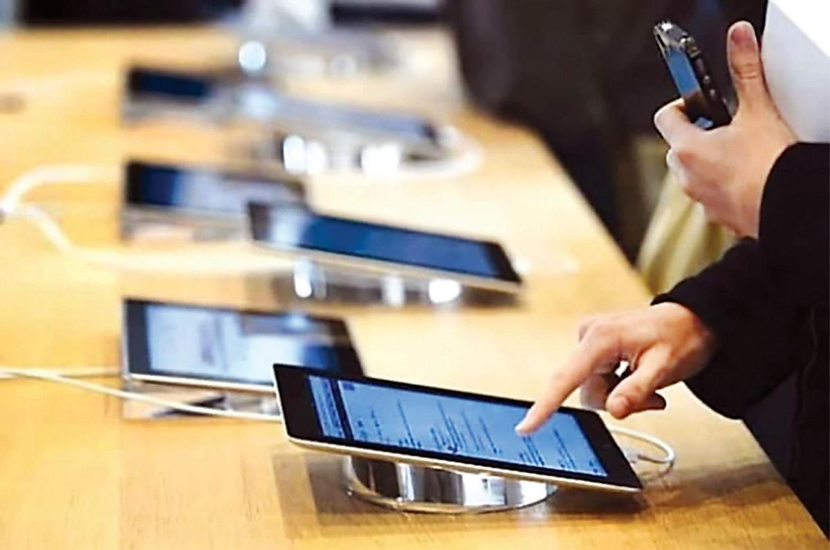 مهلت سه روزه برای رجیستری تبلت ها از طریق اتصال به شبکه ارتباطی