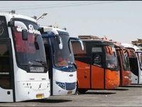هنوز نرخ بلیت اتوبوسهای اربعین تعیین نشده است
