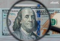 دلار فردایی ۲۰۵۰۰تومان