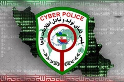 هشدار پلیس فتا درباره تله گذاری مجرمان در اینترنتهای رایگان اماکن عمومی