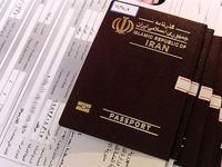 آخرین آمار صدور ویزا برای زائران اربعین حسینی