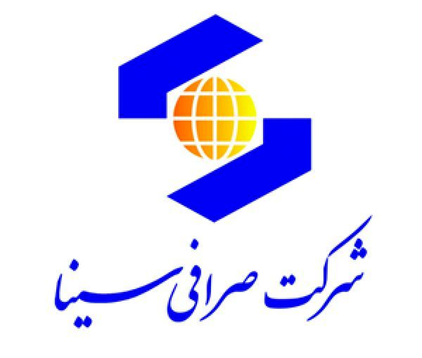 صرافی سینا
