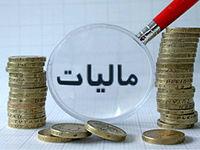 اصلاح ساختار بودجه به مالیات رسید