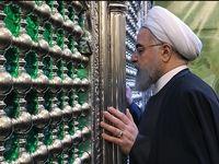 تشرف روحانی به نجف اشرف +فیلم
