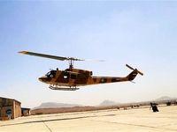 بالگرد ارتش در تهران از سقوط نجات یافت