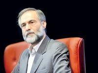 «خودتحریمی» جدید توسط شورای نگهبان
