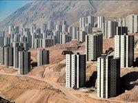 خبر خوب اسلامی برای مالکان مسکن مهر
