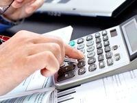 تشکیل کمیته ارائه فرمول همسانسازی حقوق و دستمزد