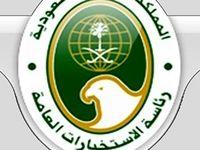 ردپای سرویس جاسوسی سعودی در ناآرامیهای بصره