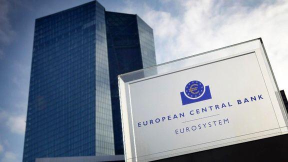 اجرای برنامه ۸۲۰ میلیارد دلاری جدید بانک مرکزی اروپا