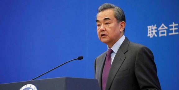 چین: قلدری واشنگتن را نمیپذیریم
