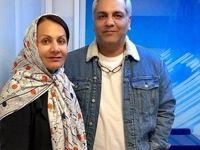 مهران مدیری از همسرش رونمایی کرد +عکس
