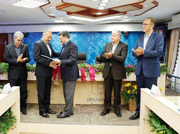 معاون مالی جدید بانک صادرات ایران منصوب شد
