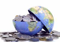اقتصاد ایران تا ۲۰۵۰ از کرهجنوبی و کانادا پیش میافتد + نمودار
