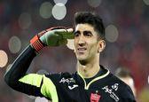 تبریک فیفا به پسری که پنالتی رونالدو را در جام جهانی گرفت