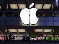 اپل اولین شرکت ۲تریلیون دلاری در تاریخ آمریکا شد/ ارزش هر سهم اپل به ۴۶۷دلار رسید