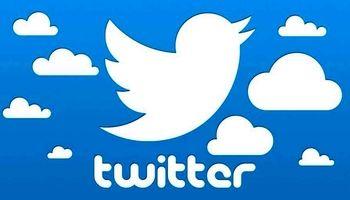 توییتر کی رفع فیلتر میشود؟