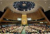 چین دومین کشور تامینکننده بودجه سازمان ملل میشود