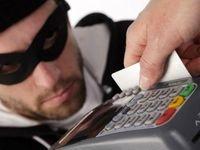 برداشت غیرمجاز میلیونی با فیلمبرداری از کارتهای بانکی