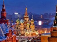 فستیوالها، رویدادها و جشنوارههای روسیه، پاییز۹۶