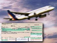 دولت نقشی در افزایش قیمت بلیت هواپیما ندارد!