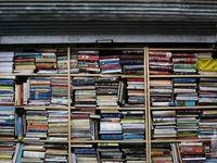 بساط کتابفروشی +تصاویر