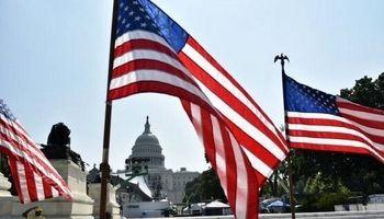 سرمایهگذاری در آمریکا سختتر میشود