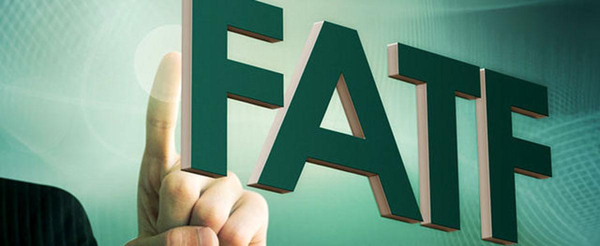 FATF ضرورت پیشرفت اقتصادی هر کشوری است
