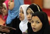 ممنوعیت استفاده از حجاب در مدارس اتریش