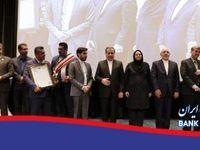 ایجاد و تثبیت ٢٦٠ هزار شغل پایدار توسط بانک صادرات ایران در سال ٩٦
