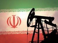 ابراز تأسف لندن از پایان معافیت نفتی ایران