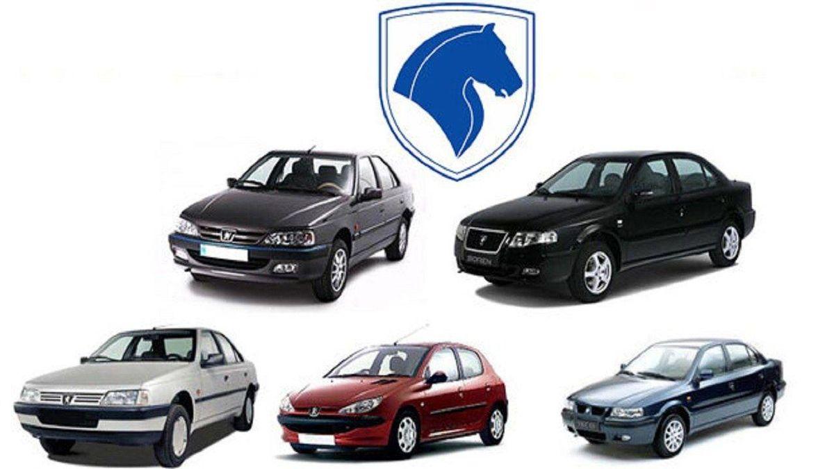 قیمت محصولات ایران خودرو امروز ۱۴۰۰/۷/۲۲