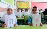 سال تحصیلی جدید در مدرسه امید آینده در بیرجند آغاز شد