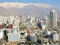 ۳اتفاق جدید در حوزه بورس مسکن به زودی عملیاتی میشود
