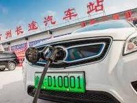 بازار خودروهای برقی در چین هنوز جان نگرفته است