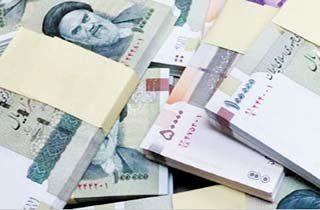 نتیجه ثبتنام برای کمک هزینه معیشتی کی اعلام میشود؟