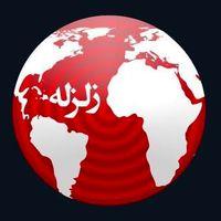 آمار مجروحان زلزله کرمانشاه به بالای ۲۰۰۰تن رسید