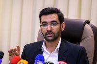 وعده وزیر ارتباطات برای برقراری اینترنت
