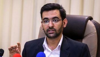 واکنش آذری جهرمی به درخواست رفع فیلتر توئیتر