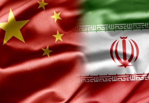 بانک عامل در چین برای سرمایهگذاری در پروژههای ایران مشخص شد