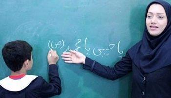 بررسی رتبهبندی معلمان هفته آینده در صحن علنی مجلس