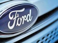 فورد بیشاز یکمیلیون خودرو را ازبازار جمعآوری میکند
