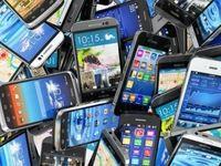 کشف ۲هزار تلفن همراه سرقتی در قزوین