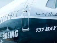 شکایت خلبانان یک شرکت بزرگ هواپیمایی آمریکا از بوئینگ