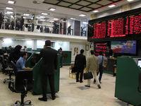 روز سبز شاخص سهام بانکی در بازار سرمایه