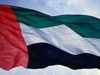کاهش دارایی بانکهای اماراتی