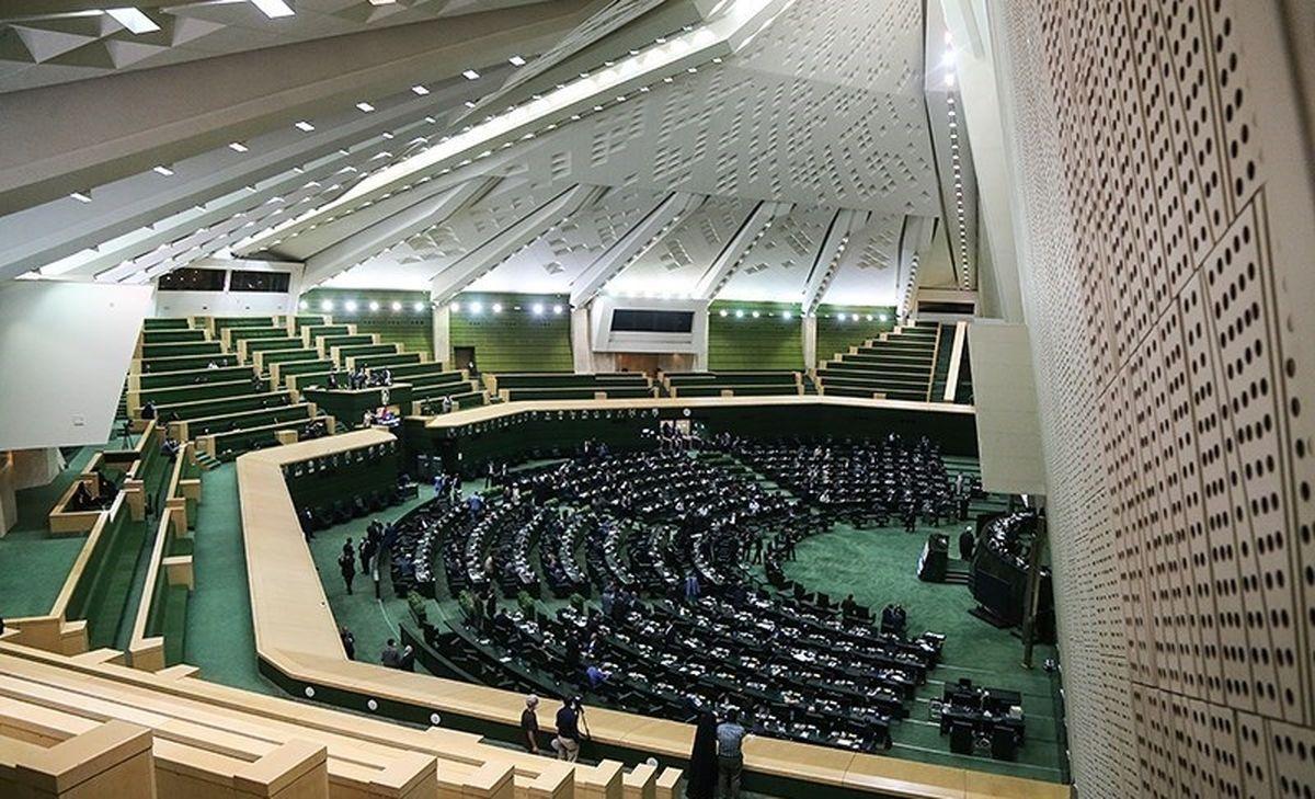اعضای ۹کمیسیون تخصصی مجلس یازدهم مشخص شد/ لیست  ۴کمیسیون نهایی نشد