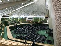 وزیر اقتصاد به نمایندگان مجلس گزارش میدهد