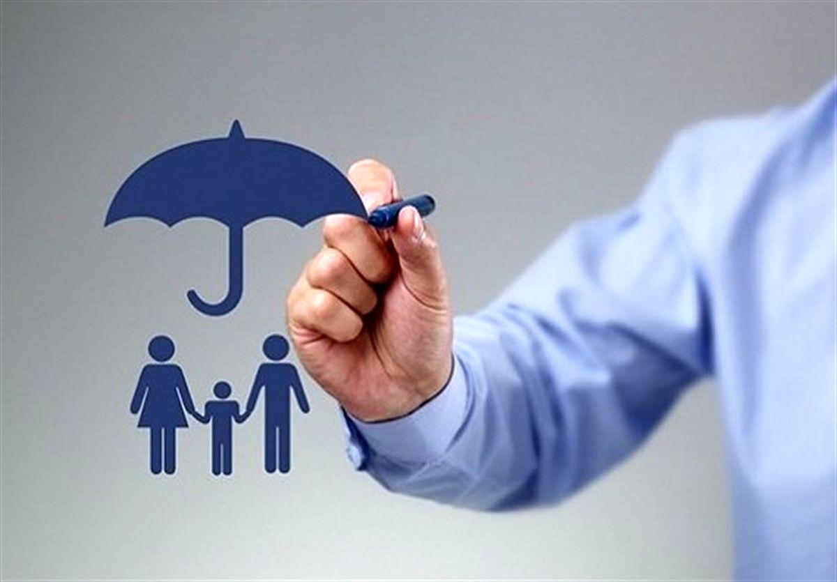 صندوق بازنشستگی کارکنان بیمه مرکزی بخشی از سهام وبیمه را واگذار کرد