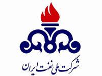 مروری بر دستاوردهای یکساله شرکت ملی نفت ایران/ افتخارآفرینی در صنعت نفت، با اتکا به عزم و اراده ملی